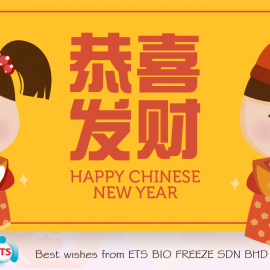 ETS Bio Freeze wishes you a Happy Chinese New Year 2018!