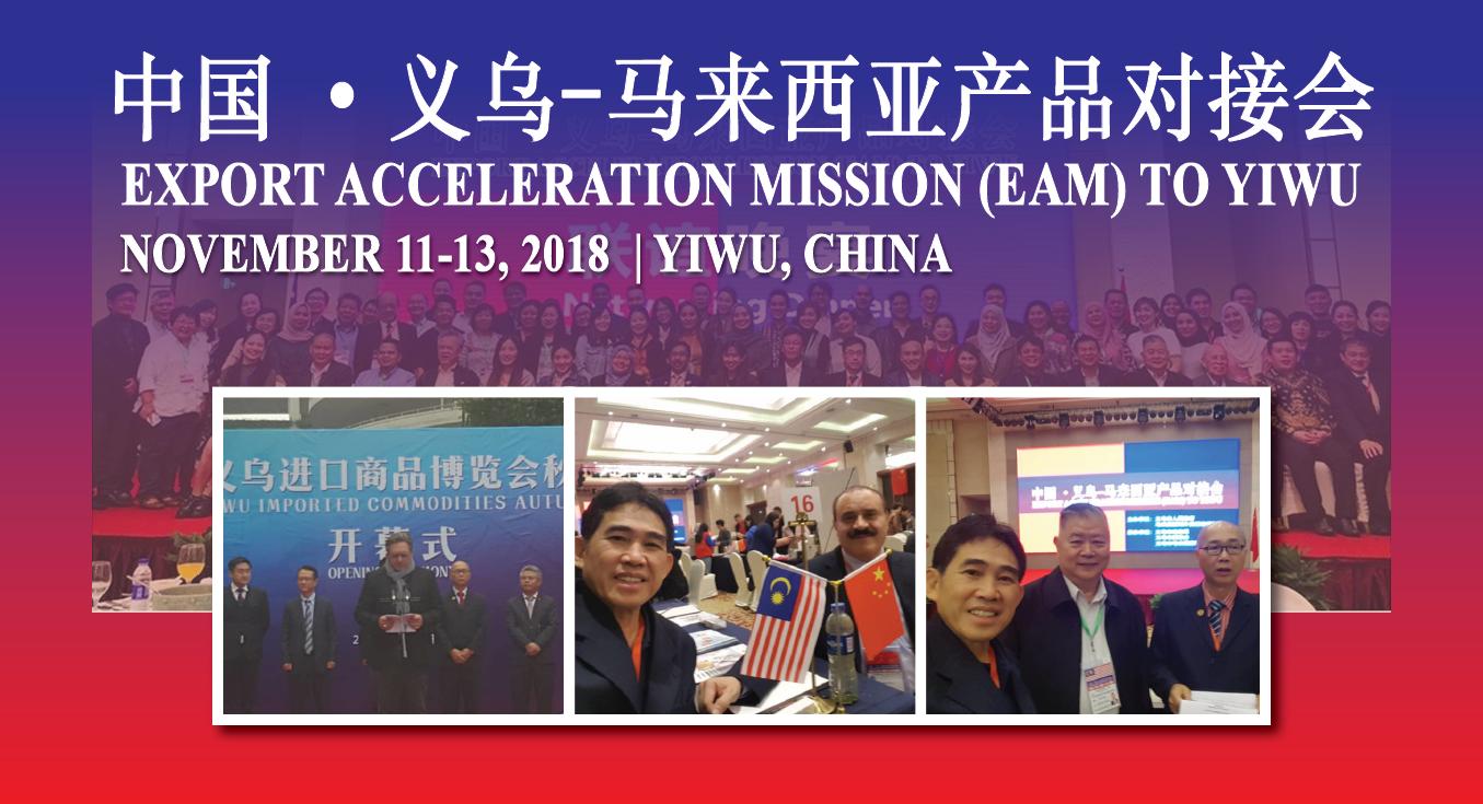 ETS Bio Freeze Joined EAM at Yiwu, China