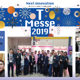 ETS Bio Freeze At T-Messe Toyama General Manufacturing Industry Trade Fair 2019