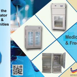 An Overview of the Medical Refrigerator Market Trends & Growth Opportunities