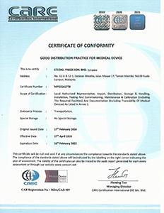 gdpmd certificate