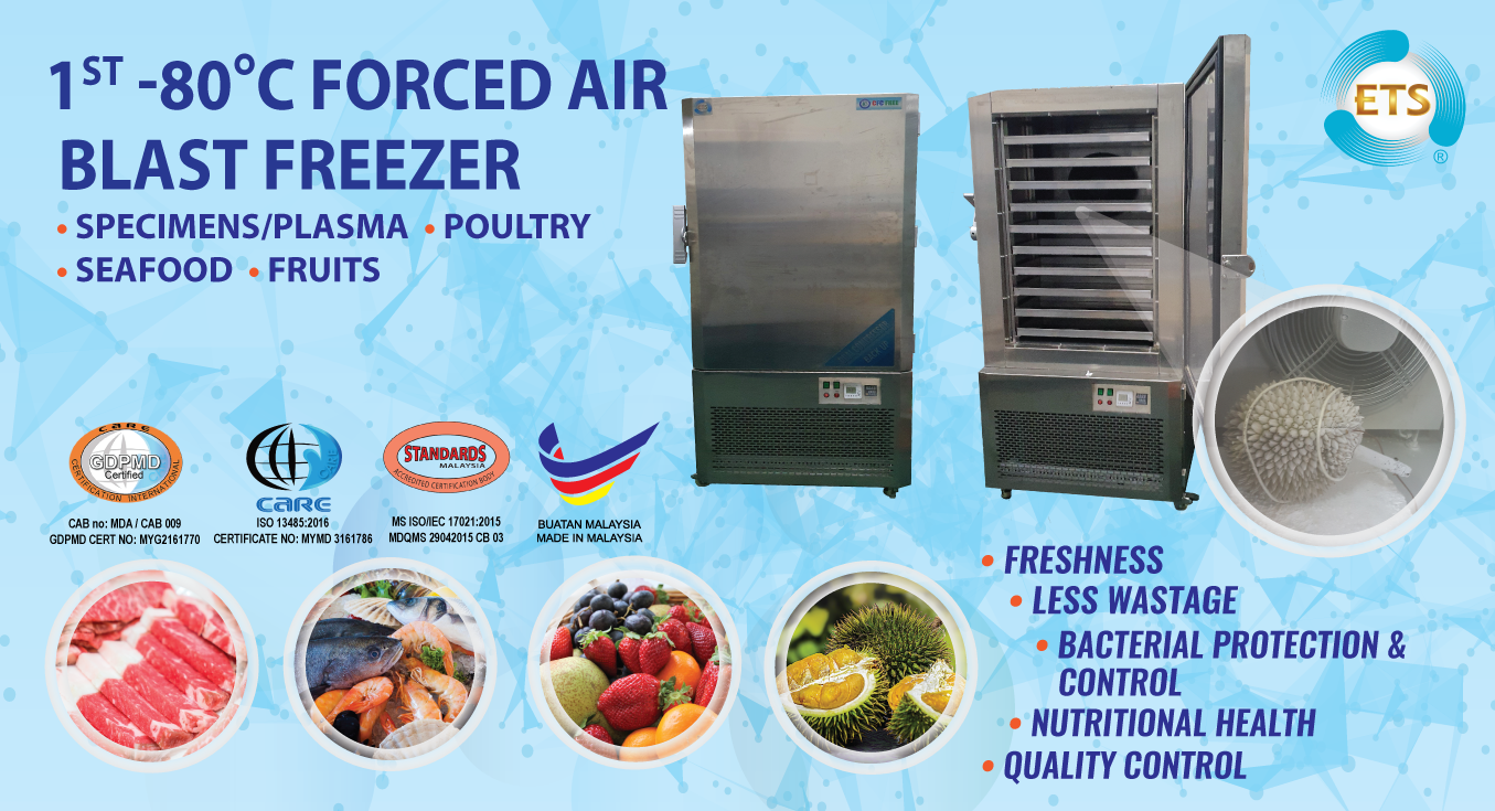 1st -80°C Forced Air Blast Freezer in Malaysia Released!