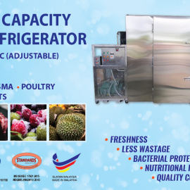 ETS Releases Large Capacity Blast Refrigerator 1st In Malaysia