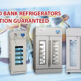 Blood Bank Refrigerators: The Importance of Preservation