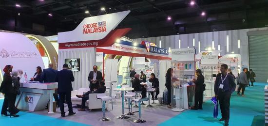 ets arabhealth 2020 11