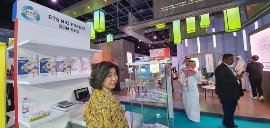 ets arabhealth 2020 9