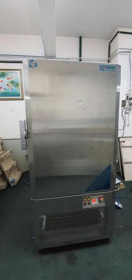 blast freezer unit